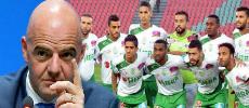 La FIFA menace le Raja de Casablanca