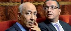 Exécution du budget : Ce que recommande la Cour des comptes