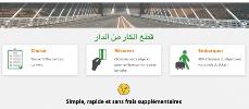 Lancement de marKoub.ma, un nouveau site de réservation de billets d'autocars