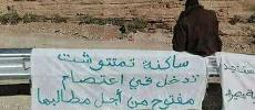 Sit-in sur le chantier du barrage Toudgha: Les manifestants ne comptent pas baisser les bras