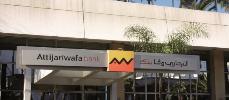 Attijariwafa Bank crée une nouvelle filiale dénommée Attijari Global Research
