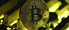 Chute du bitcoin : les États-Unis souhaitent légiférer