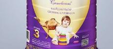 Émirats: du lait de chamelle en poudre pour bébés