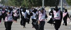 1500 femmes participent pour la première fois à un marathon en Arabie Saoudite