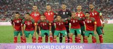 Mondial 2018: le maillot des Lions de l'Atlas, c'est pour quand?