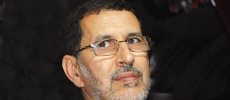 Rabat: voici pourquoi une conférence d'El Othmani a été annulée