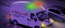 Casablanca: un officier de police principal placé en garde à vue pour détournement d'objets saisis
