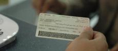 DGSN: lancement d'une nouvelle génération de Carte nationale d'identité électronique en 2019