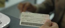 DGSN: lancement d'une nouvelle génération de cartes nationales d'identité électroniques en 2019