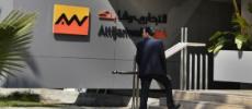 Attijariwafa bank premier Groupe bancaire africain hors Afrique du sud