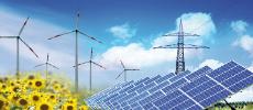 Un Observatoire marocain de l'énergie voit le jour à Rabat
