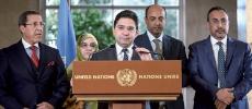 Sahara marocain : C'est parti pour Genève II