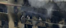 Vidéo. Japon: ce que l'on sait sur l'incendie d'un studio d'animation