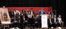 Le RNI mobilise les jeunes de la diaspora en Europe