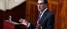 M. El Otmani: Lancement prochainement de la plateforme nationale d'appui à l'entreprise