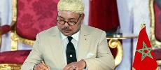 Le roi Mohammed VI a écrit au roi de Bahreïn