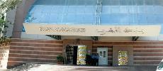 BKAM augmente la capacité de refinancement des banques