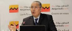 Accompagnement des entreprises en difficulté : Attijariwafa bank dévoile son plan d'action