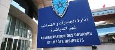 Douanes : Nouvelle procédure de délivrance des certificats EUR.1 et EUR-MED