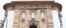 Bank Al-Maghrib : Accélération de la masse monétaire à 7,1% en mai 2020