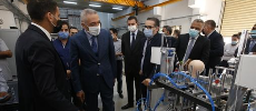 Présentation d'une machine 100% marocaine pour la fabrication de masques de protection