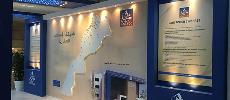 ANCFCC : Un chiffre d'affaires de 6,7 milliards de dirhams en 2019