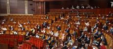 La Chambre des représentants approuve le projet de Loi de Finances rectificative