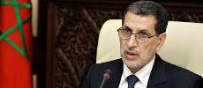 Les ministres et les hauts fonctionnaires tenus de passer leurs vacances au Maroc