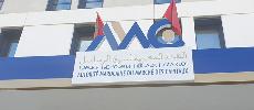AMMC : Les consultations publiques se poursuivront jusqu'au 7 septembre