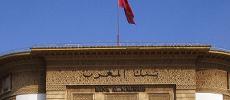 L'Observatoire marocain des TPME publie son premier rapport annuel