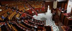 Blanchiment : Le Parlement refuse d'examiner le projet de loi