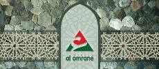 Groupe Al Omrane : Près de 7 MMDH investis dans les provinces du Sud