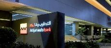 Attijariwafa Bank met en avant son soutien aux TPME
