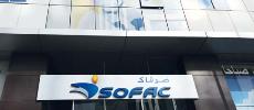 Sofac enregistre un déficit de 5 MDH durant l'exercice 2020
