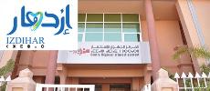 Izdihar, un dispositif pour booster les TPME de la région