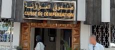 Gaz butane-sucre : Baisse de la charge de compensation à 2,38 MMDH à fin février