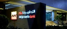 Attijariwafa Bank : Le RNPG en hausse de 21,6% au premier trimestre