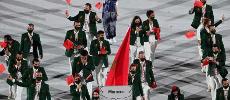 JO de Tokyo/Beach-Volley : L'équipe nationale éliminée du 1er tour